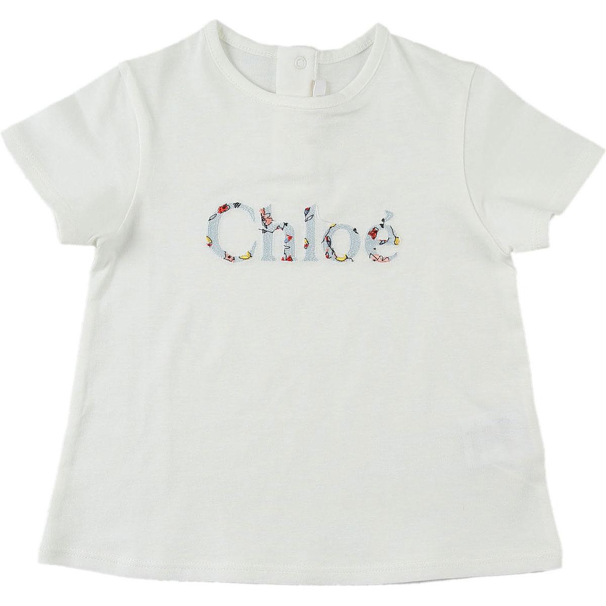 Chloe Baby T-Shirt For Girls İndirimli Satış, Beyaz, Pamuk, 2019, 12M 18M 2Y 6M 9M