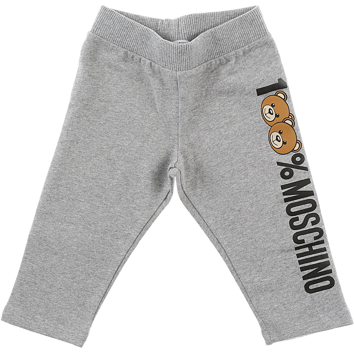Image of Moschino Baby Sweatpants for Boys, Grey, Cotton, 2017, 24M 2Y 3Y 6M 9M