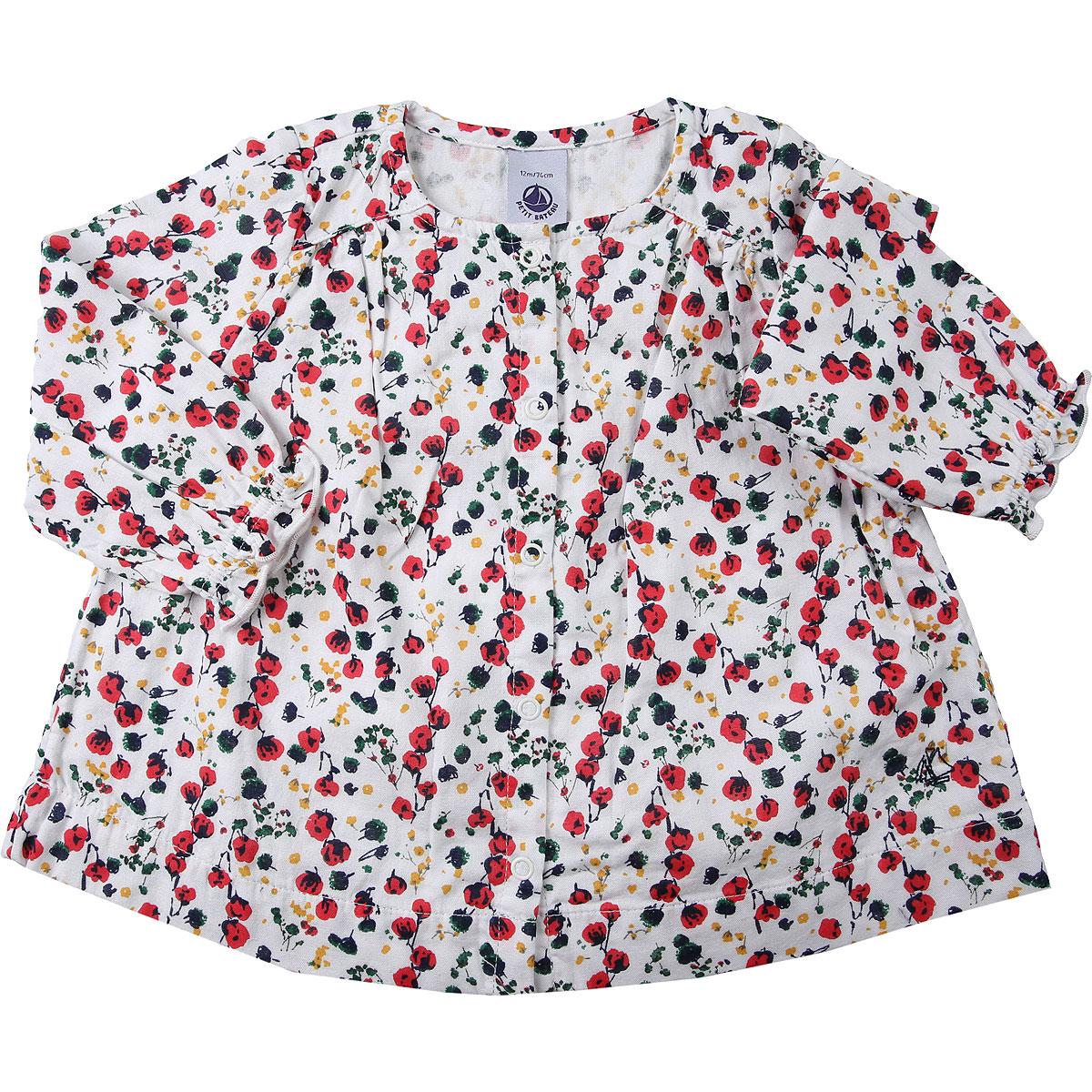Petit Bateau Baby Shirts for Boys On Sale, White, Cotton, 2019, 12 M 18M 2Y 6M