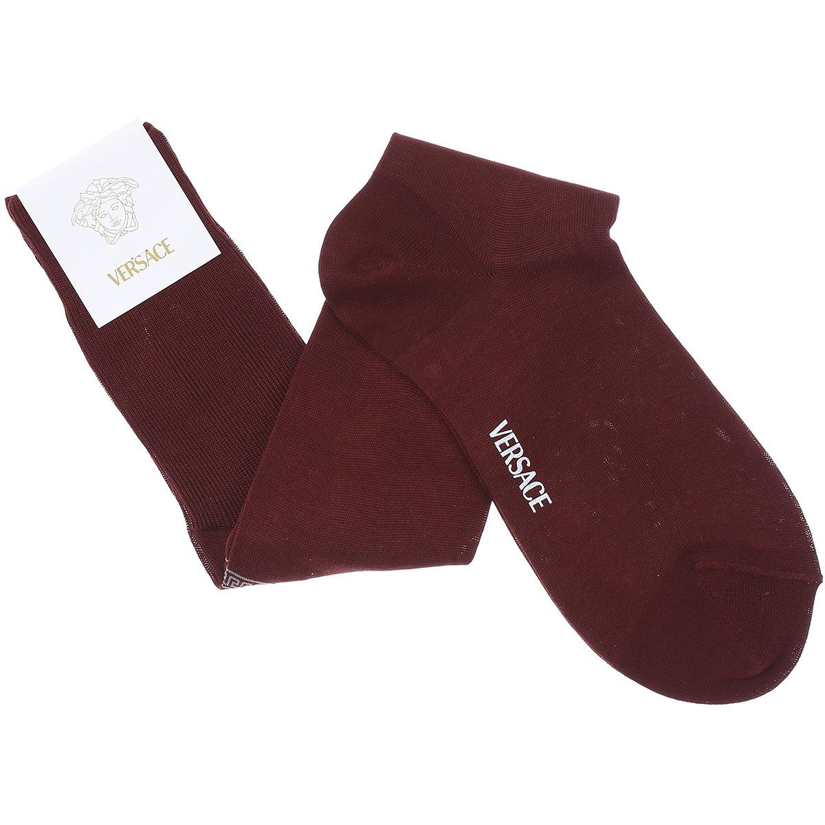 Versace Socks Socks for Men On Sale, Bordeaux, Cotton, 2019, 10.5 (Shoe Size: EU 42.5 - US 8.5) 12.5 (Shoe Size: EU 44.5 - US