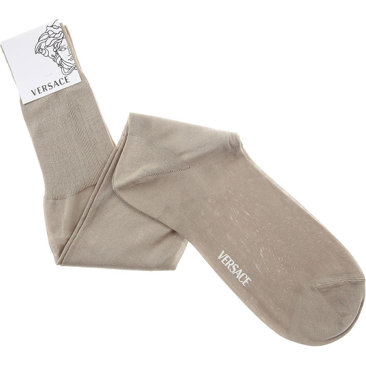 Versace Socks Socks for Men On Sale in Outlet, Mud, Lisle Cotton Thread, 2019, 11.5 (Shoe Size: EU 43.5 - US 9.5) 12 (Shoe Size: EU 44 - US 10)