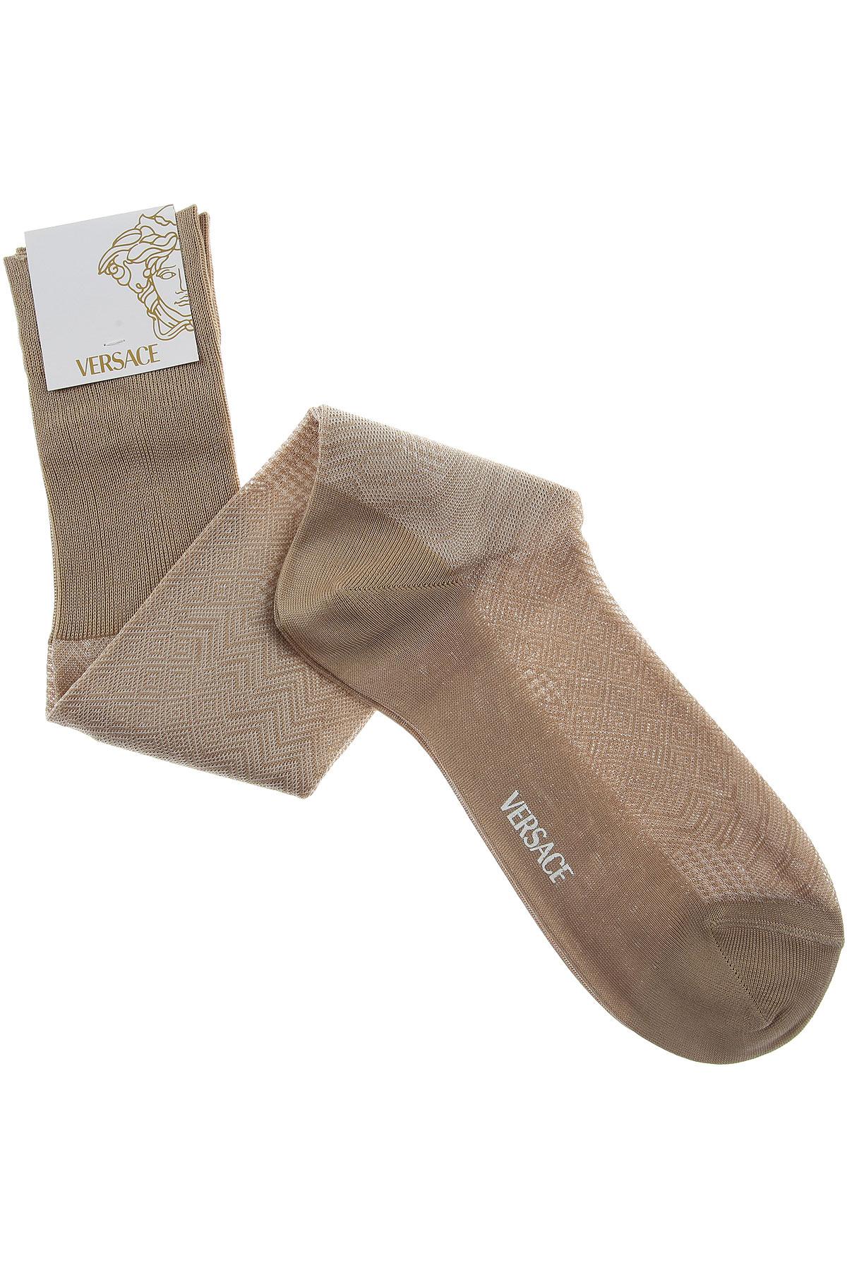 Versace Socks Socks for Men On Sale in Outlet, Beige, Lisle Cotton Thread, 2019, 11 (Shoe Size: EU 43 - US 9) 12 (Shoe Size: EU 44 - US 10) 12.5 (Shoe