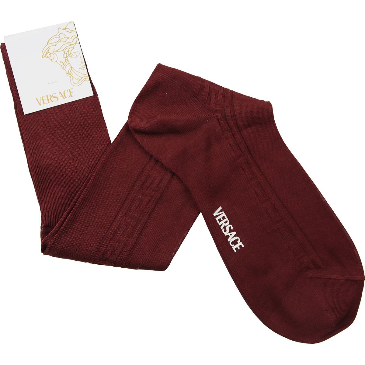 Versace Socks Socks for Men On Sale in Outlet, Bordeaux, Lisle Cotton Thread, 2019, 11 (Shoe Size: EU 43 - US 9) 11.5 (Shoe Size: EU 43.5 - US 9.5)